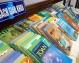 Sách giáo khoa in lậu 'tung hoành' thị trường